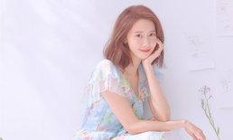 ยุนอา ส่งยิ้มหวานผ่านคลิปทักทายแฟนไทย เจอกันในแฟนมีตติ้ง 7 ก.ค.นี้