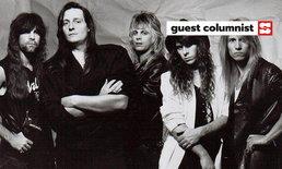 Death Metal Part.1 โดย อริญชย์ Dose