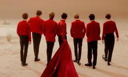 BTS ประกาศจัดคอนเสิร์ตออนไลน์-ออฟไลน์พร้อมกัน 10-11 ต.ค. นี้