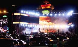ครั้งแรกของโลก! เปิดภาพ TUK TUK Festival ดูคอนเสิร์ตวิถีใหม่บนรถตุ๊กตุ๊ก