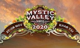 """""""Mystic Valley Festival"""" คัมแบ็ก! ดันศิลปินจัดความสนุกท่ามกลางธรรมชาติสุดอิสระ"""