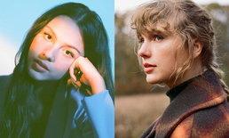 จับตาดู Olivia Rodrigo ศิลปินสาววัย 17 ปีที่ Taylor Swift ยกให้เป็นลูกสาวคนล่าสุด
