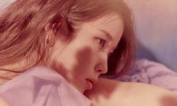 """IU (ไอยู) ทำเซอร์ไพรส์ ปล่อยเอ็มวีเพลงใหม่ """"Epilogue"""" พร้อมภาพสวยเพลินตา"""