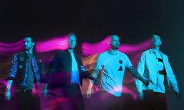 """Coldplay เปิดตัวเพลงใหม่สุดล้ำ """"Higher Power"""" ร่วมกับมนุษย์อวกาศ"""