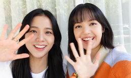 ลิซ่า-จีซู BLACKPINK กินอาหารไทย ไปเดตกันใน vlog ล่าสุดของ #lilifilm