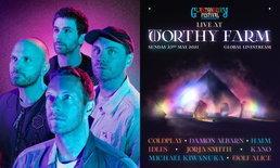 Coldplay นำทีมศิลปินเปิดเวที Glastonbury Festival 2021 จัดออนไลน์ 23 พ.ค. นี้