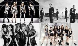 12 เพลง K-POP ครบรอบ 10 ปีใน 2021 ฟังกี่ทีก็ไม่มีเอ้าท์