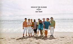 Head In The Clouds โปรเจกต์อัลบั้มพิเศษจากศิลปินที่น่าจับตามองในปี 2018 นี้