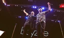 Boyzlife Live in Bangkok 2018 รวมพลคนรักเพลงบัลลาดในบรรยากาศที่แตกต่างโดยสิ้นเชิง