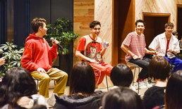 INTERSECTION บอยแบนด์หน้าฝรั่งจากญี่ปุ่น ฉลองคริสต์มาสกับแฟนคลับอย่างใกล้ชิด