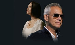 "Dua Lipa ร่วมงานศิลปินระดับตำนาน Andrea Bocelli ในเพลงสุดโรแมนติก ""If Only"""