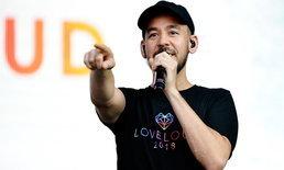 """""""Mike Shinoda"""" เผยความเป็นไปได้ในการหานักร้องนำคนใหม่ของวง """"Linkin Park"""""""