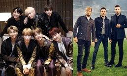 """BTS เนื้อหอม! Westlife บอยแบนด์รุ่นพี่เผย """"อยากร่วมงานด้วย"""""""