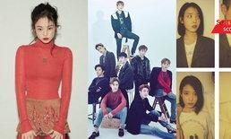 """วันวาเลนไทน์ 2562: """"เพลงรักเกาหลี"""" สำหรับคนที่อยาก #โสดอย่างเฉิดฉาย"""