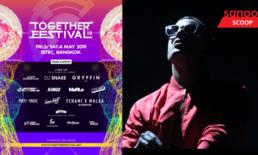 """4 ความเดือดห้ามพลาดประจำงาน """"Together Festival 2019"""""""