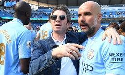 """""""Noel Gallagher"""" บุกห้องแต่งตัวทีม """"แมนเชสเตอร์ ซิตี้"""" ร้องเพลงฉลองแชมป์พรีเมียร์ลีก"""