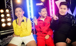 """""""จูเนียร์-ต้นกล้า-อชิ The Voice Kids"""" ปลุกเพลงดังวง """"พลอย"""" ทำโชว์ชนะใจ """"โค้ชติ๊ก"""""""