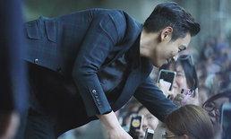 ท็อป BIGBANG โพสต์ซึ้งขอบคุณแฟนๆ ที่ต้อนรับอย่างอบอุ่น หลังปลดประจำการ