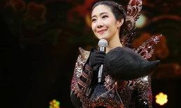 """เปิดผลงาน """"แนน สาธิดา"""" ศิลปินไทยระดับโลกผู้อยู่ภายใต้ """"หน้ากากนางพันธุรัตน์"""""""