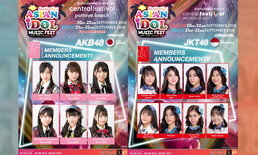AKB48 ชวน JKT48 บุกพัทยาในเทศกาลไอดอลนานาชาติ Asian Idol Music Festival 2019