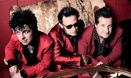 Green Day เซอร์ไพรส์! ประกาศทัวร์คอนเสิร์ตในไทย 11 มี.ค. 2020
