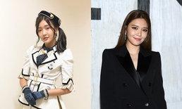 """""""เจนนิษฐ์ BNK48"""" เผยโมเมนต์ฟิน หลังพบไอดอลในดวงใจ """"ซูยอง Girls' Generation"""""""