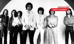 ความมหัศจรรย์ของ Electric Light Orchestra และมันสมองฝังเพชรของ Jeff Lynne โดย อนุสรณ์ สถิรรัตน์