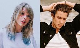 """Taylor Swift"" คว้า ""Shawn Mendes"" ร่วมร้องเพลง ""Lover"" (Remix)"