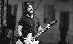 """Dave Grohl"" แห่ง Foo Fighters สร้าง IG ใหม่ เล่าเรื่องขำๆ ช่วงหยุด ""โควิด-19"""