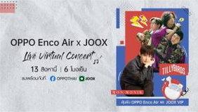 OPPO Enco Air x JOOX Live launch Virtual Concert