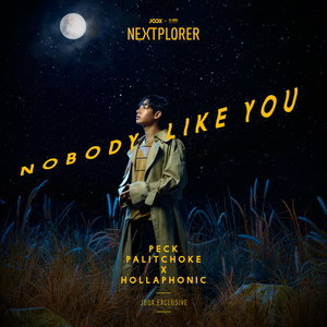เพลง Nobody Like You [JOOX Exclusive]