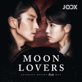 Moon Lovers: Scarlet Heart Ryeo OST