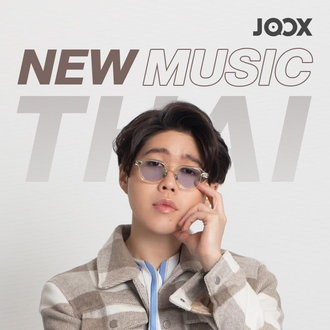 New Music [Thai]