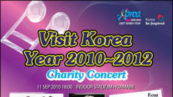 เตรียมพบคอนเสิร์ตการกุศล VISIT KOREA YEAR 2010 AND CHARITY CONCERT