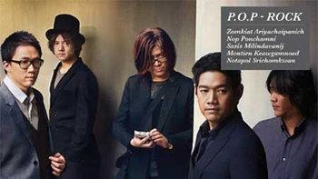 P.O.P ปลื้มอัลบั้มใหม่ ขึ้นอันดับ 1 อัลบั้มขายดี