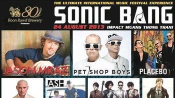 เทศกาลดนตรี SONIC BANG