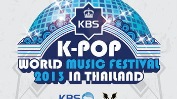 KBS K-Pop World Music Festival 2013