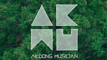 เผยโฉม! Akdong Musician ดูโอหน้าใหม่จากค่าย YG Entertainment