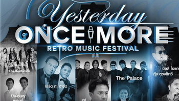 YESTERDAY ONCE MORE  RETRO MUSIC FESTIVAL
