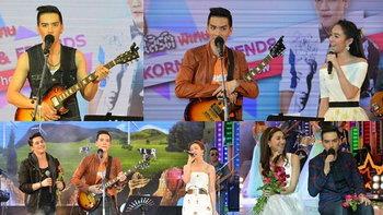 คอนเสิร์ตรวมซุป'ตาร์ Wongsakorn & Friends  (The New Show)
