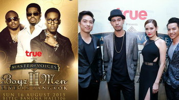 เตรียมเฮ !! คอนเสิร์ตครั้งแรกในไทย  BoyzIIMen Live in Bangkok