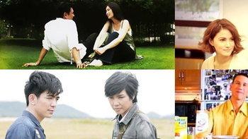 10 เพลงคู่รักความหมายดี เพิ่มความหวานวันวาเลนไทน์