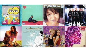 10 เพลงรักสุดคลาสสิค...เพลงรักเพลย์ลิสต์ที่เวลาฆ่าไม่ตาย