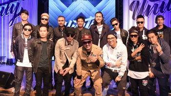 Unity การรวมตัวครั้งสำคัญของดีเจโปรดิวเซอร์ที่รักในจังหวะ Electronic Music