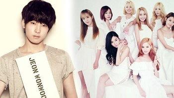 โซเชียลทำพิษ! วอนอู Seventeen ขอโทษ Girls' Generation ยอมรับเคยเป็นแอนตี้แฟน