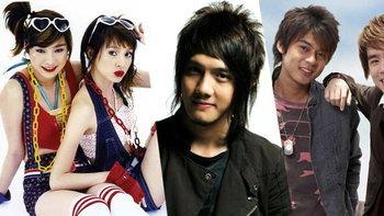 10 เพลงไทยสุดปัง! ที่จะมีอายุครบ 10 ปี ในปี 2560