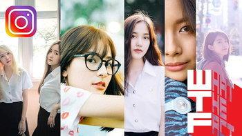 นางเอก MV น่ารักบอกด้วย 5 เพลงสาวน่ารักโดนใจต้องกดฟอลไอจีโดยไว
