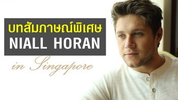 [Exclusive] Niall Horan เผยชีวิตใหม่ในฐานะศิลปินเดี่ยว และความประทับใจต่อเมืองไทย