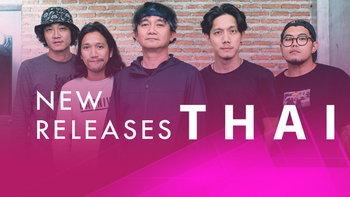 อัพเดตเพลงไทยมาแรง! ประจำสัปดาห์ 19-25 ก.ย. 60