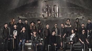 "genie records จัดเต็ม! ขนศิลปินยกค่ายระเบิดความมันส์คอนเสิร์ต ""G19"""